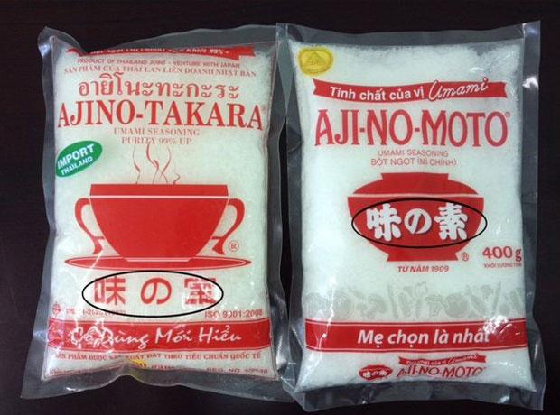 Ajino takara và ajinomoto